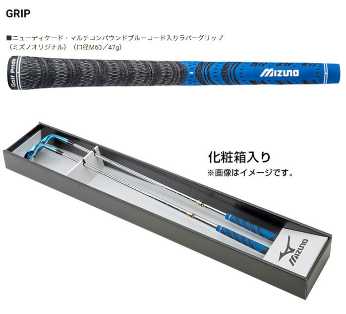 Mizuno T7 ブルー