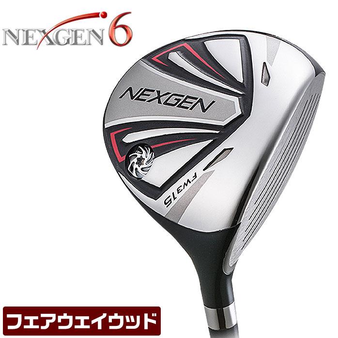 NEXGEN6