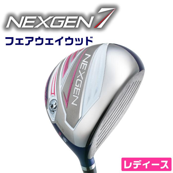 NEXGEN7
