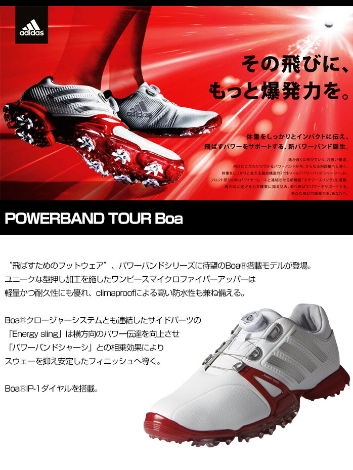 adidas powerband Tour Boa