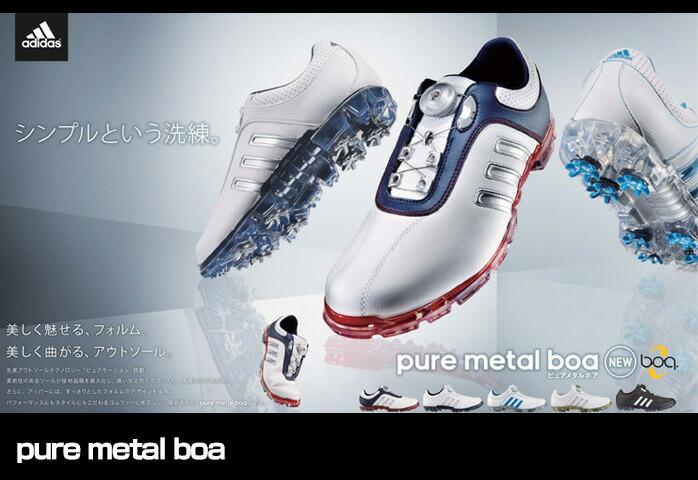 adidas pure metal boa
