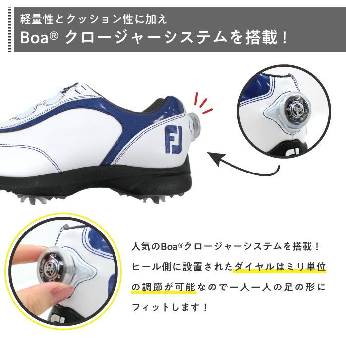 フットジョイ スポーツLT