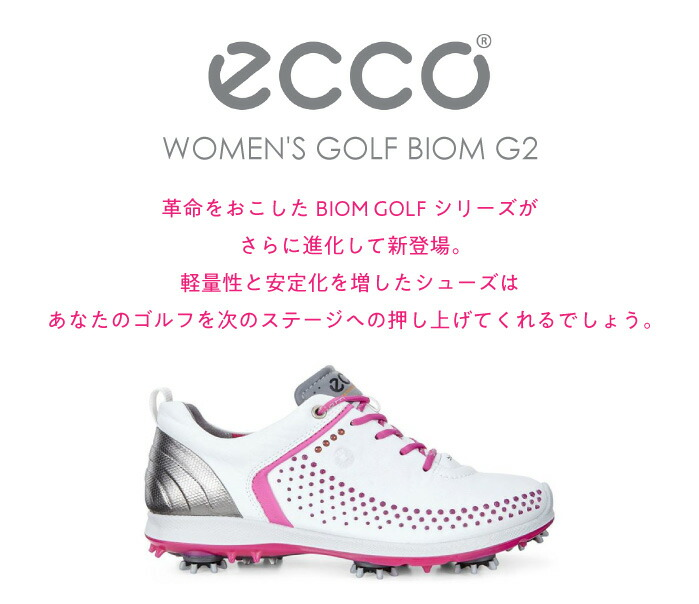 ECCO ゴルフ