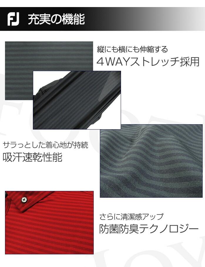 フットジョイゴルフウェアストライプポロシャツ FJ-S16-S83 footjoygolfwear