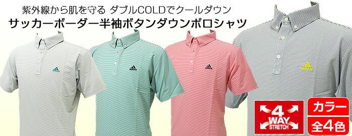 アディダスゴルフウェア XW785 adidas golf wear
