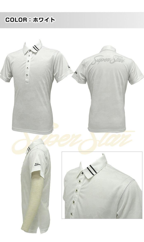 ミズノ スーパースター メンズ ゴルフウェア SuperStar カモフラ柄 2ライン半袖ポロシャツ mizuno Golf wear 52MA6414