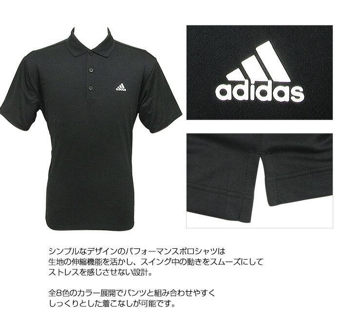 アディダス メンズゴルフウェア パフォーマンス半袖ポロシャツ adidas golf wear KGD37