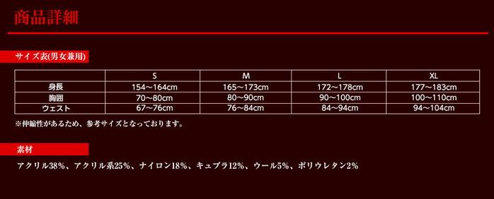 イオンスポーツ ヒートラブ2015年モデル 商品詳細