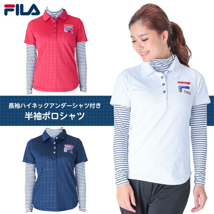 フィラ 長袖ハイネックアンダーシャツ付き半袖ポロシャツ レディース