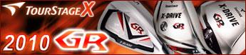 TOURSTAGE X GR2010特集
