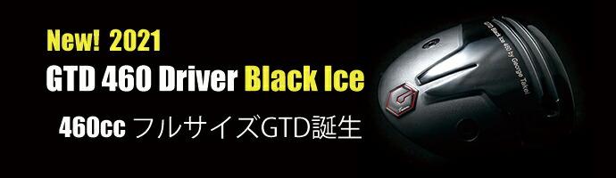 GTD455Plus2
