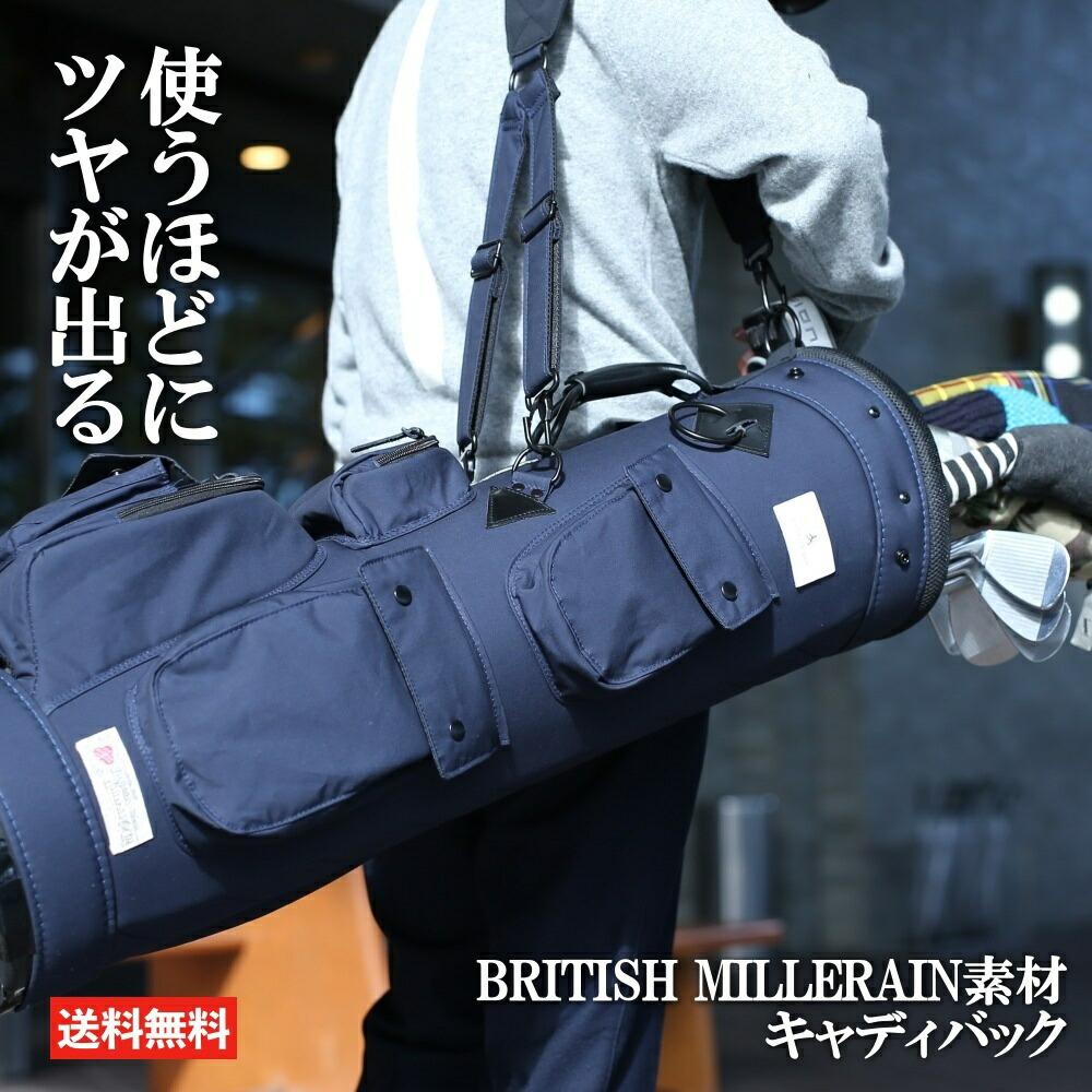 【伝統ある素材】BRITISH MILLERAIN 素材キャディバック Lahella golf