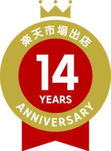 10周年アイコン
