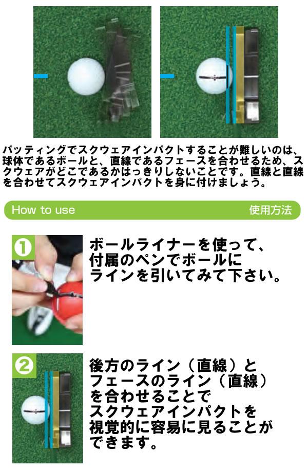 【 即納 トレーニング用品 】 アイライン ゴルフ インパクトボールライナー 1個入りシャーピー付き パッティング練習器 Impact Ball Liner ELG-BL32 [ EYELINE GOLF ]