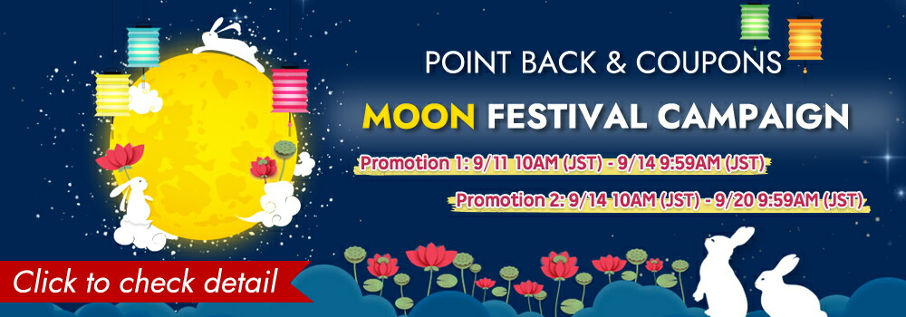 rakuten global moon festival coupon point back