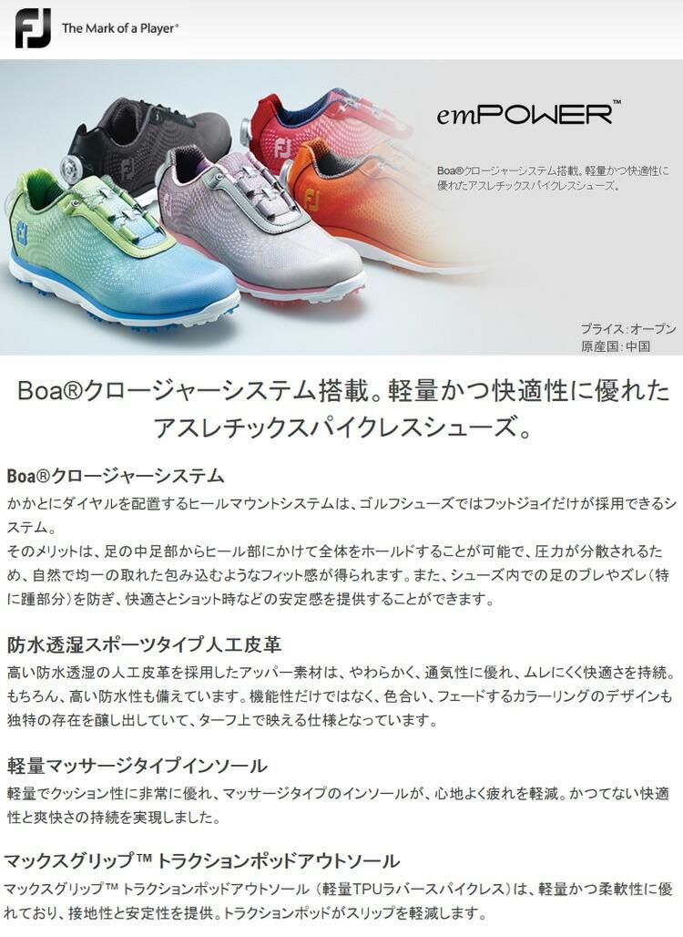 【即納】【送料無料】フットジョイエンパワーレディースゴルフシューズW(ワイド)サイズ[FootJoy]【ゴルフシューズ】
