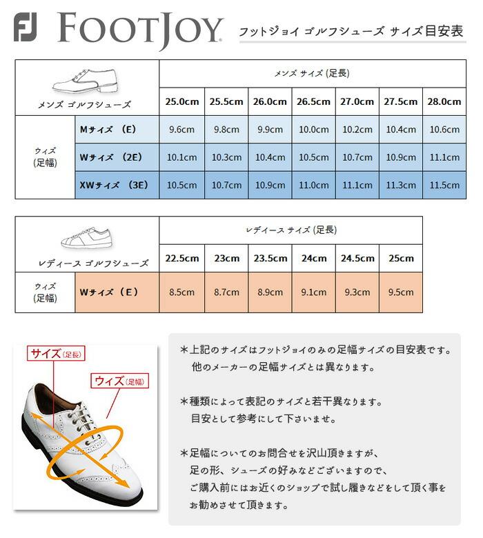 【あす楽】【送料無料】フットジョイ エンパワー レディース ゴルフシューズ W(ワイド)サイズ 【FootJoy】【即納】【ゴルフシューズ】【GS7】