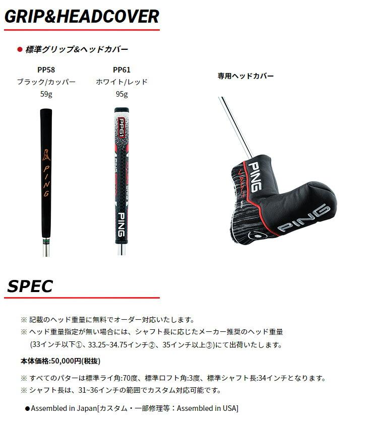 ピンゴルフ ヴォルト2.0パター ヘッドタイプ:パイパー シー【即納】