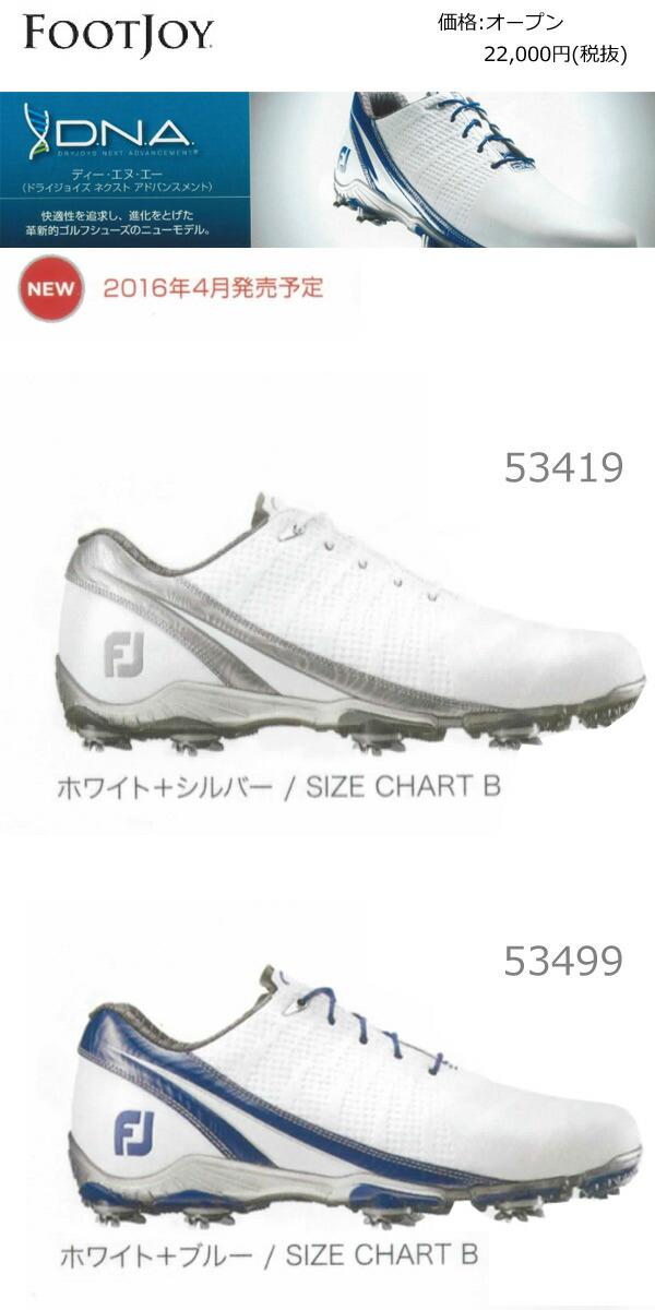 【送料無料】 フットジョイ D.N.A ゴルフシューズ W(ワイド)サイズ [サイズ:24.5-27.5] 【Foot-Joy】 【ゴルフシューズ】