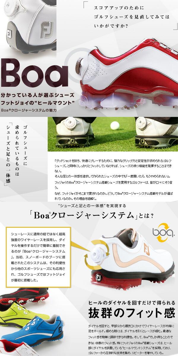 【即納】【送料無料】フットジョイ イーコンフォート Boa レディース ゴルフシューズ W(ワイド)サイズ[FootJoy ecomfort boa]【ゴルフシューズ】