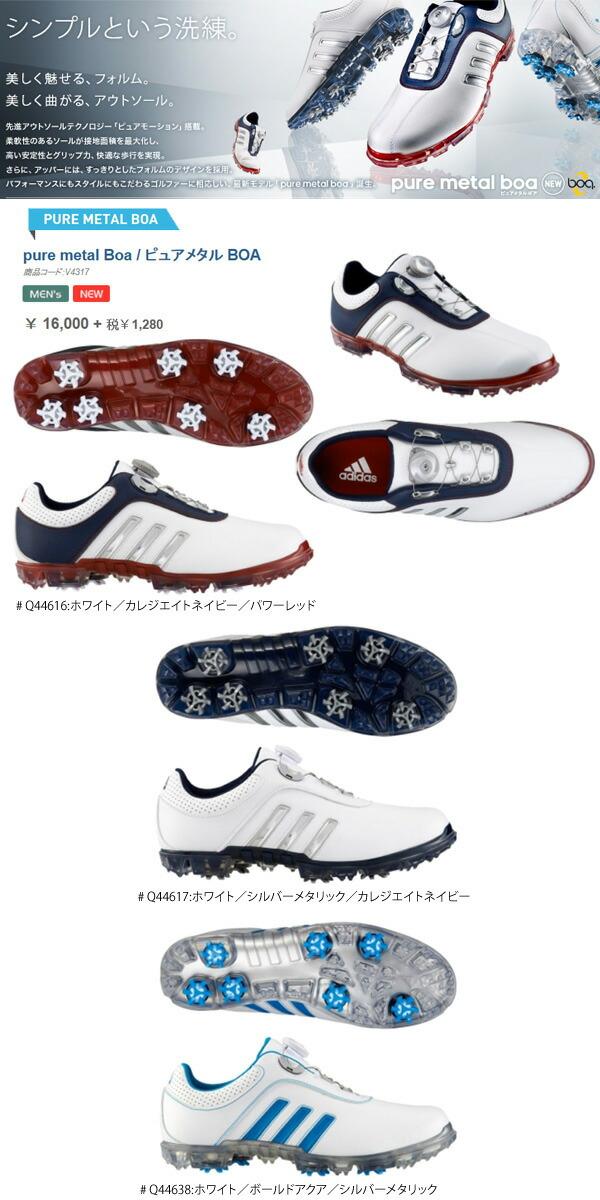 【送料無料】アディダス ピュアメタル BOA メンズ シューズ [サイズ24.5-28.0cm (Q44616 Q44617は29・30cm対応)] 【即納】[Adidas]【ゴルフシューズ】【GS7】
