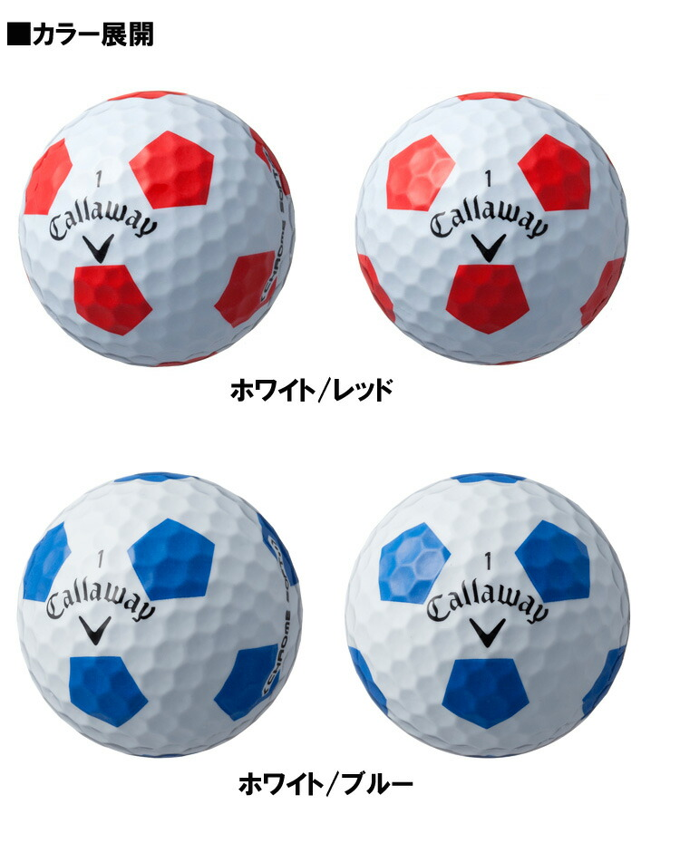 【数量限定】 キャロウェイゴルフ メンズ 2016 クロムソフト トラヴィス ゴルフボール 1ダース(12個入り)[Callaway] 【ゴルフボール】【即納】