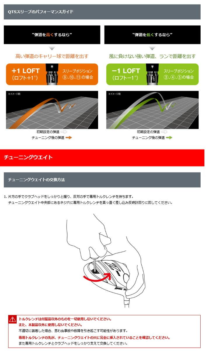 【予約販売】【特注品】Z565 ドライバー ミヤザキ カウラ MIZU(水)6 シャフトモデル メンズ ダンロップ スリクソン Z565DRCUT [DUNLOP SRIXON]【ゴルフクラブ】