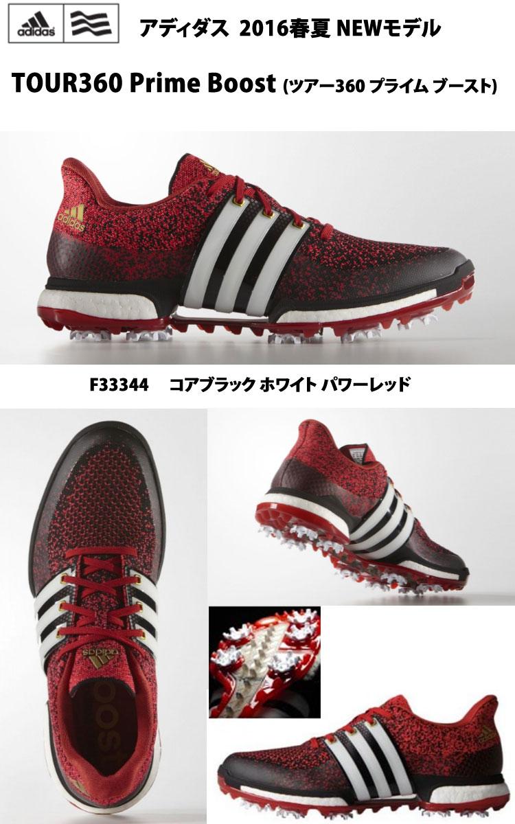 アディダスツアー360プライムブーストTOUR360PrimeBoost【Adidas】【ゴルフシューズ】【送料無料】【即納】