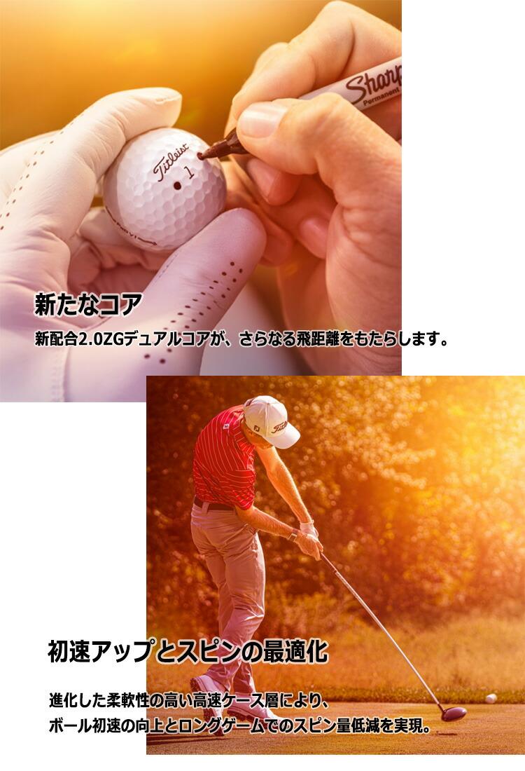【 2月5日発売 予約販売 】タイトリスト PRO V1 ・ V1X 2021年モデル ゴルフボール 1ダース【日本正規品】【送料無料】