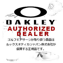oakley_autho