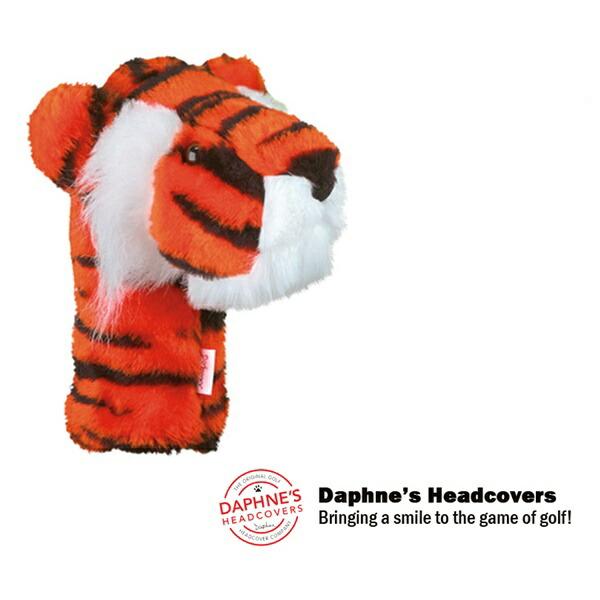 タイガー ヘッドカバー