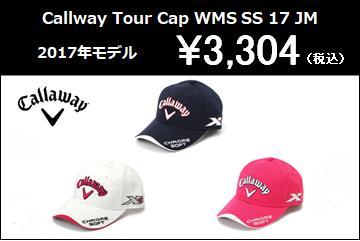 Callway Tour Cap  WMS SS 17 JM