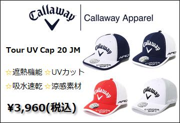 Callaway Tour UV Cap 20 JM