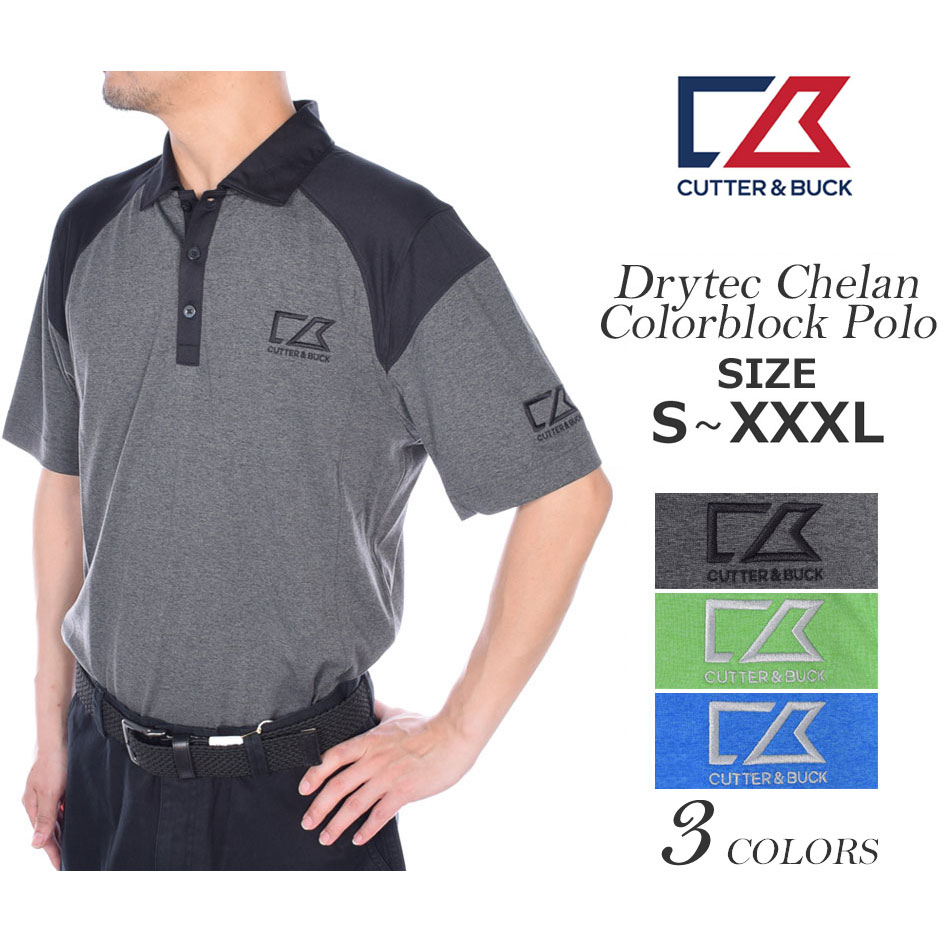 Golfwear usa rakuten global market cutter buck golf for Cutter buck polo shirt size chart
