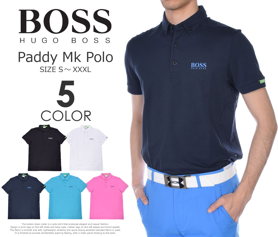 240e4b18b It is a memory sale in the golf wear men shirt tops polo shirt size USA  direct import correspondence law sum first year that stylish (stock  disposal) Hugo ...