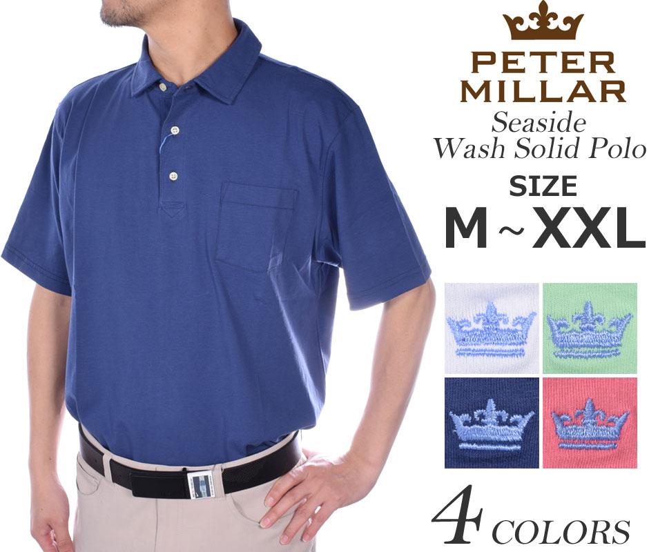 Golfwear usa rakuten global market peter miller peter for Peter millar golf shirts