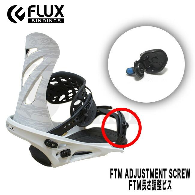 Flux FTM Adjustment Screws Snowboar Binding Spare Parts