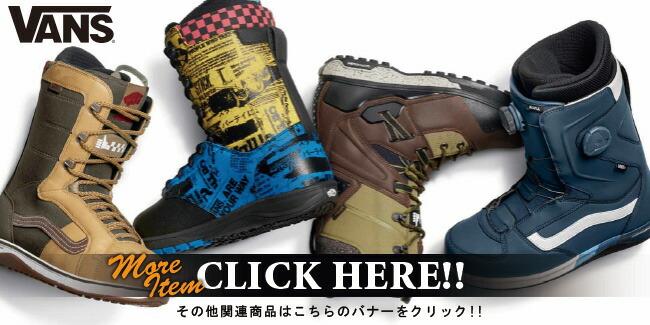 https://search.rakuten.co.jp/search/inshop-mall/VANS/-/sid.268884-st.A