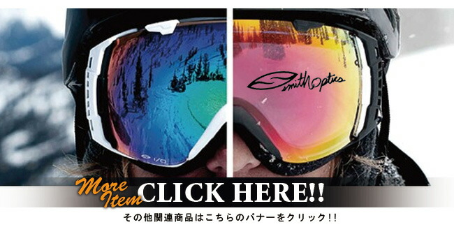 https://search.rakuten.co.jp/search/inshop-mall/SMITH/-/sid.268884-st.A