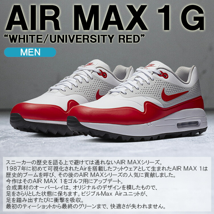 USモデル ナイキ ゴルフシューズ NIKE AIR MAX 1 G エアマックス 1 G ホワイト/ユニバーシティレッド メンズシューズ AQ0863-100