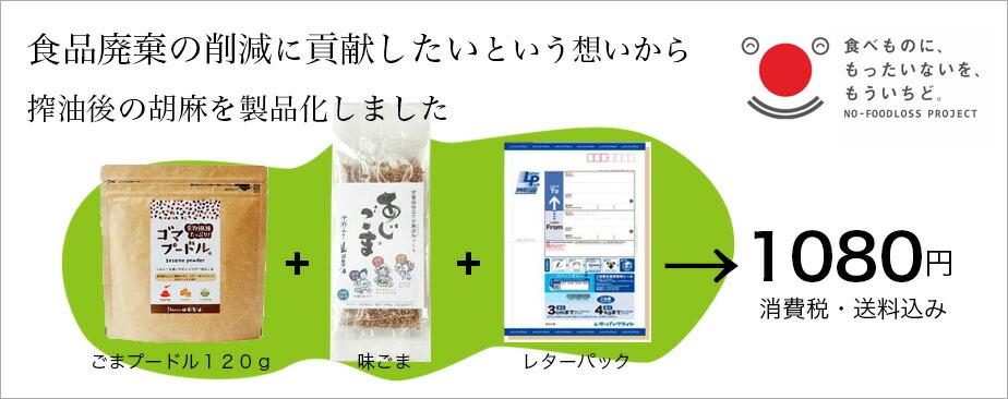 3代目へんこ社長事業承継30周年特別企画