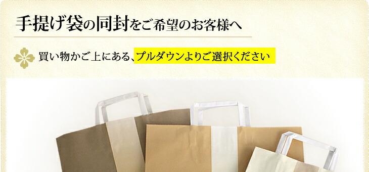 御菓子司こぎく 熨斗・手提げ袋