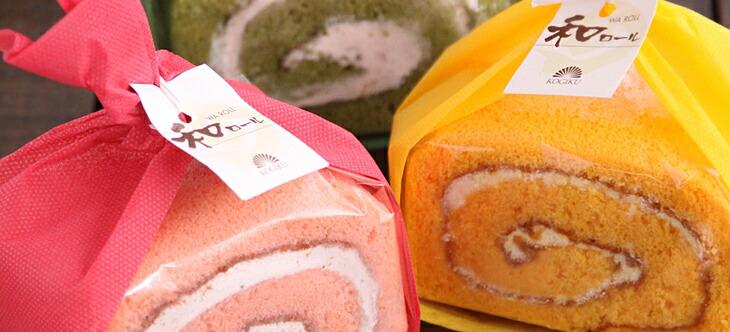 御菓子司こぎく ロールケーキ 和ロール