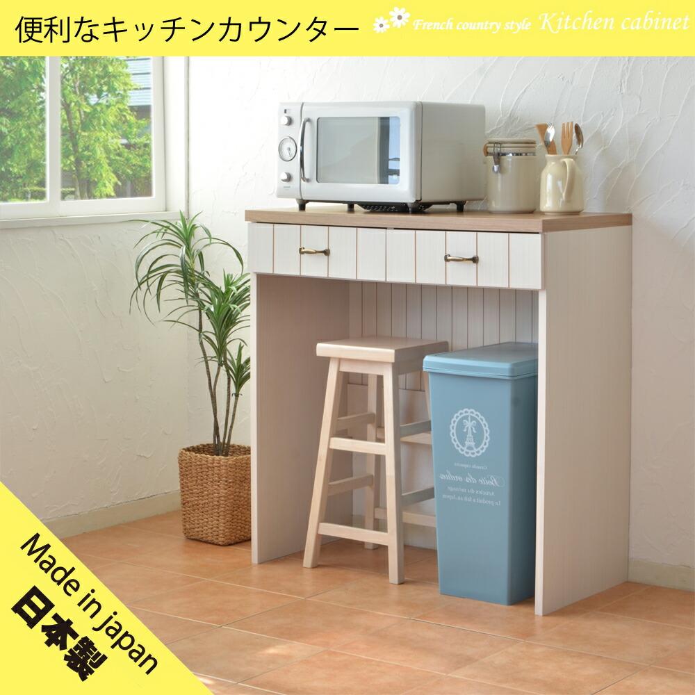便利なキッチンカウンター