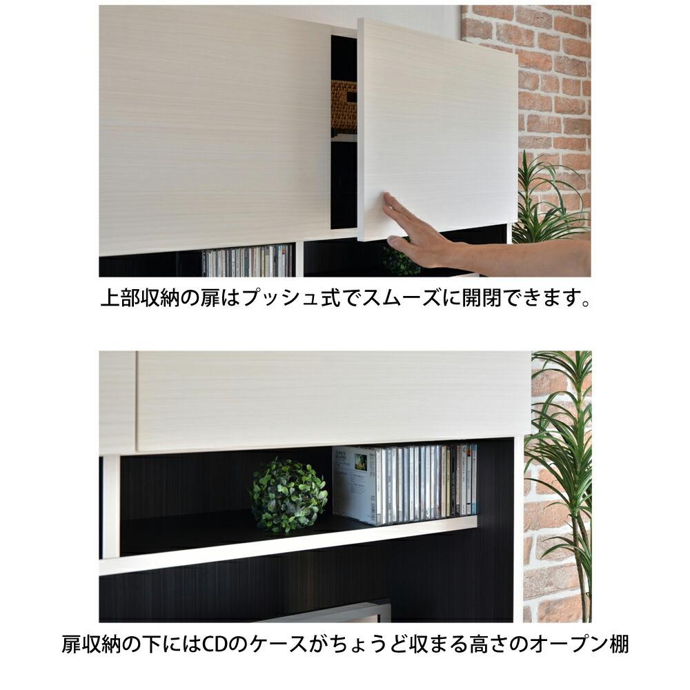 上部収納の扉はプッシュ式スムーズに開閉できます。扉収納の下にはCDのケースが焦土収まる高さのオープン棚