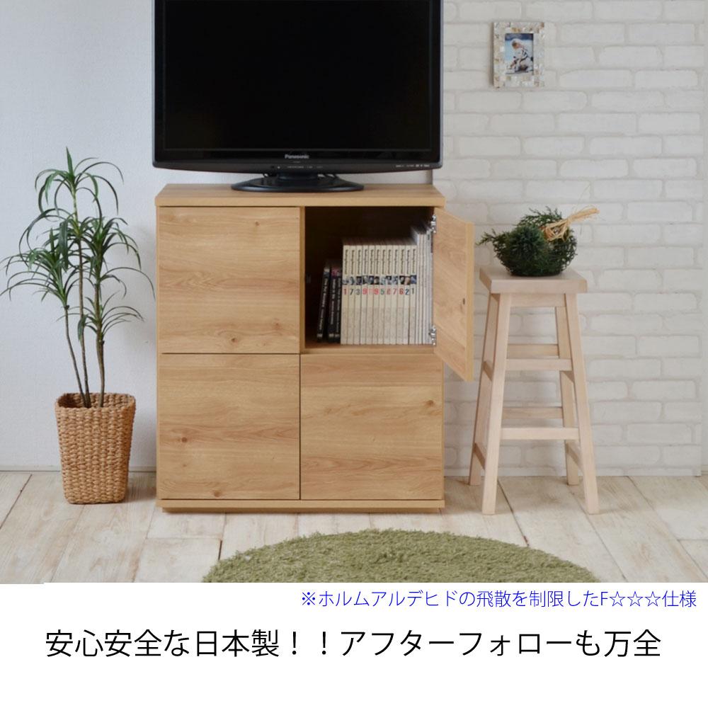 安心安全な日本製!アフターフォローも万全です。