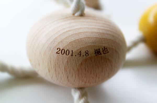 木のおもちゃ 名入れ 出産祝い