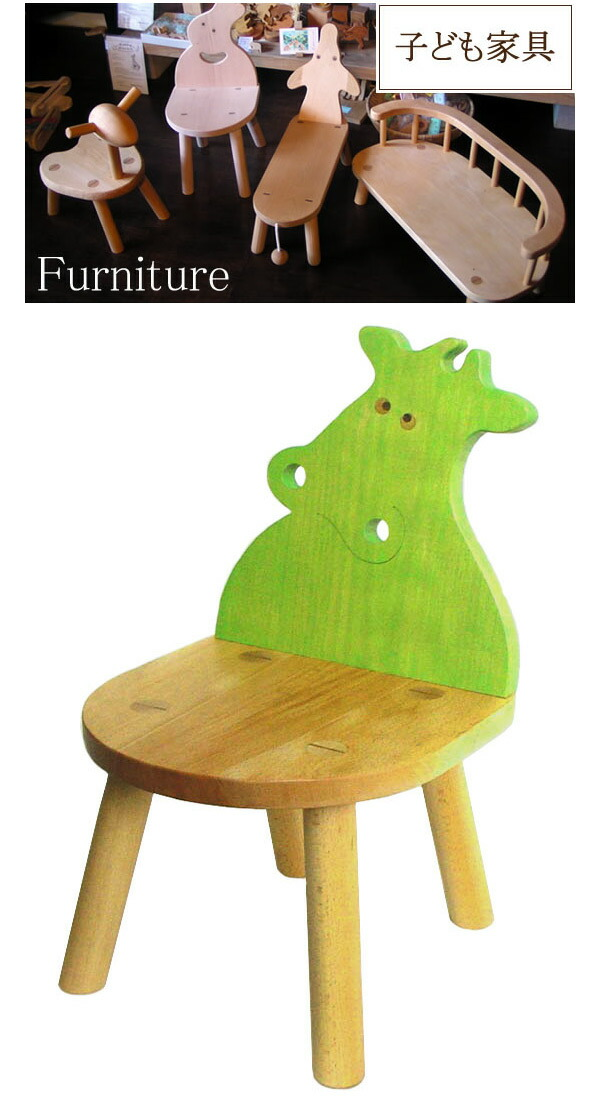 Ginga Kobo Toys It Is Most Suitable For The Chair Child