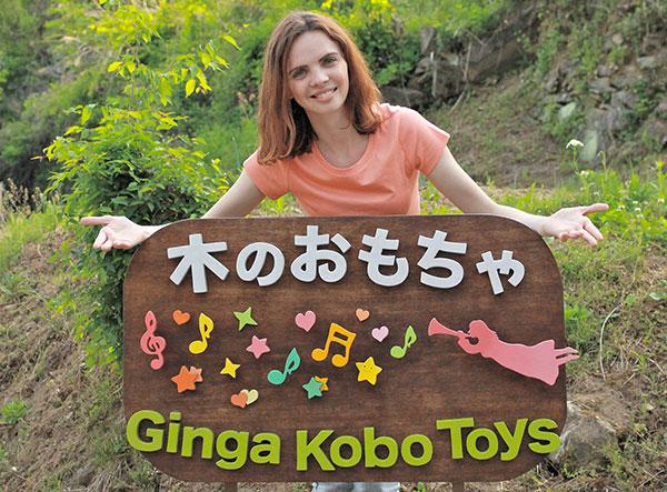 木のおもちゃ 銀河工房 出産祝い 赤ちゃん 名入れ 日本製