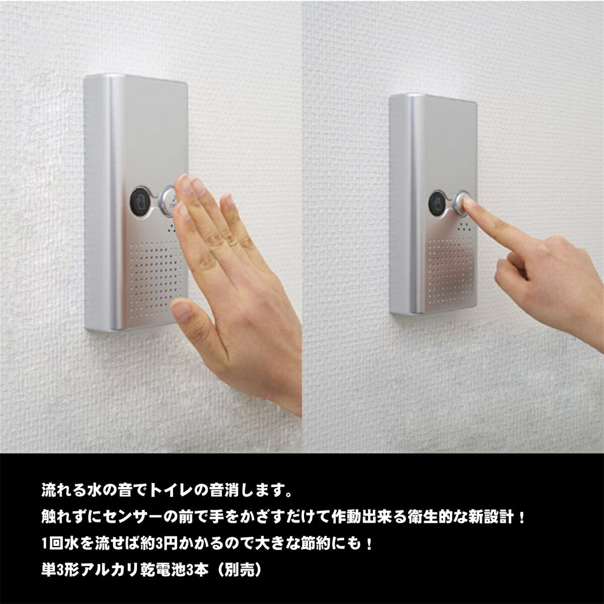 楽天市場agptek トイレ擬音装置 流水音発生器 流水合成器 消音器 音